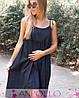 Платье сарафан свободное на бретелях сзади длиннее, фото 6