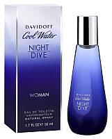 Женская туалетная вода Davidoff Cool Water Night Dive Woman 50ml