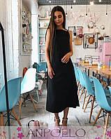 58f3fe3845c Платье-сарафан с открытой спиной в Украине. Сравнить цены