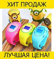 Умные часы для детей с GPS-трекером G65!Спешите Купить
