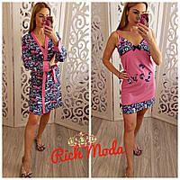0fd7bb42f07 Ночная сорочка в категории пижамы женские в Украине. Сравнить цены ...