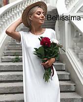 Платье свободное летнее в пол с карманом вискоза, фото 2