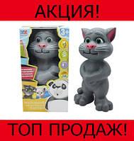 Детская говорящая игрушка «Кот Том»!Хит цена