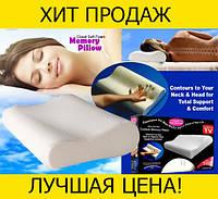Подушка с памятью Memory Foam Pillow!Спешите Купить