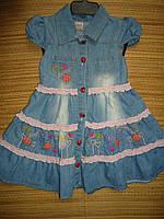 Джинсовое платье-сарафан