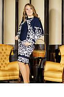 Костюм для женщин и девушек платье и болеро из принтованного стрейч-трикотажа