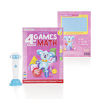 Интерактивная развивающая книга Smart Koala The Games of Math (Season 4) №4 (SKBGMS4)