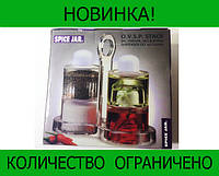 Набор для специй Spice Jar. O.V.S.P. Stack Dispenser Set!Розница и Опт