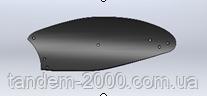 Отвал плуга Lemken 3441140, 3441141 C40B (Tekrone)
