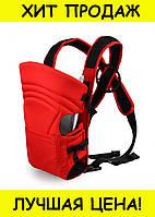 Рюкзак слинг для переноски ребенка BABY CARRIER!Спешите Купить