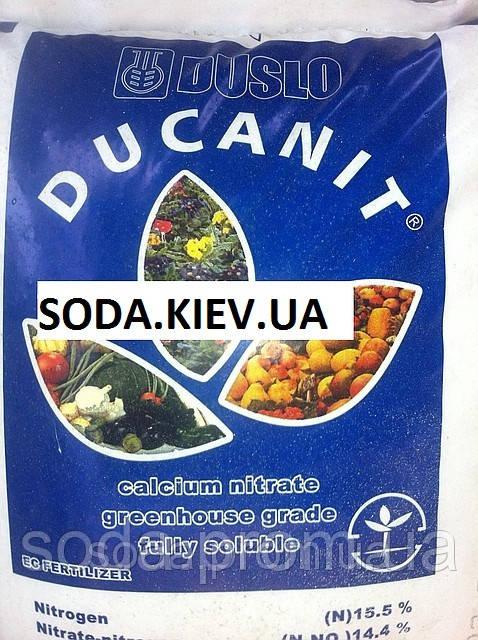Селитра кальциевая с доставкой по Украине