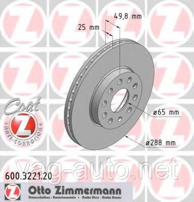 Тормозной диск передний Zimmermann для YETI 1.8TSI