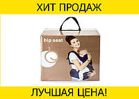 Рюкзак-кенгуру Hip Seat для переноски ребенка