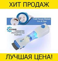 Showliss Pro расческа-пылесос для удаления вшей!Спешите Купить