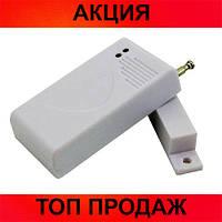 Датчик на разрыв для GSM сигнализации 433 Hz!Хит цена
