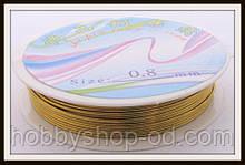 Дріт мідний діам. 0,8 мм колір золото .(упаковка 10 бобін)