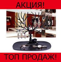 Подставка для украшений My Little Deer Tray!Хит цена