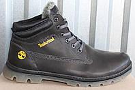 Ботинки мужские зимние больших размеров из натуральной кожи от производителя модель МВ-03