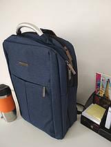 Текстильний підлітковий рюкзак для школи 40*30*18 см, фото 3