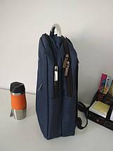 Текстильний підлітковий рюкзак для школи 40*30*18 см, фото 2