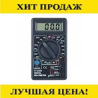 Мультиметр цифровой DT-838!Спешите Купить