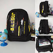 Школьный рюкзак для подростка с анатомической спинкой Migini 45*30*15 см, фото 2