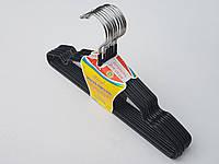 Плечики вешалки тремпеля металлические в силиконовом покрытии черного цвета, длина 30 см, в упаковке 10 штук