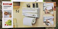 Диспенсер для кухні treple parer dispenser для паперових рушників, фольги і плівки