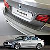 BMW 5-series F10 2010-2017 пластиковая накладка заднего бампера