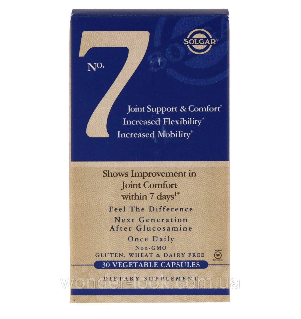 Solgar No. 7 для комфорта и поддержки суставов