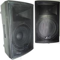 Пасивна акустика LAB15