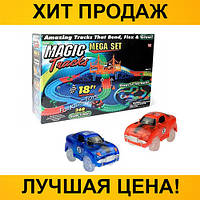 Детская гибкая игрушечная дорога Magic Tracks (360 деталей)