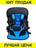 Детское автомобильное кресло Multi-Function Car Cushion NY-26!Спешите Купить