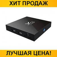 Приставка Smart Box X96 2GB/16GB!Спешите Купить