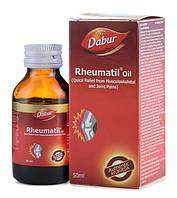 Ревматил масло, Rheumatil oil Dabur, 100мл