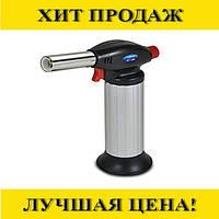 Насадка на газовый баллончик Torch OL-600!Спешите Купить