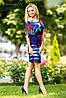 Летнее цветное платье с тонким поясом (0941-0939-0940-0942 svt), фото 6