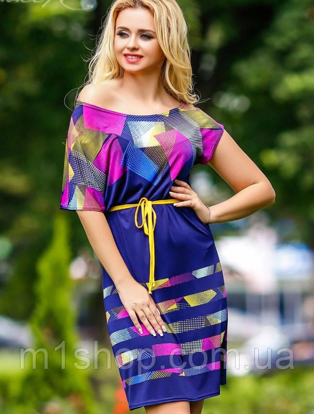 Летнее цветное платье с тонким поясом (0941-0939-0940-0942 svt)