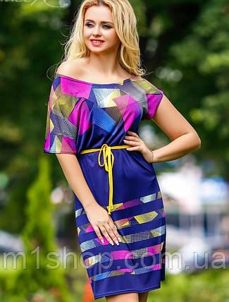 Летнее цветное платье с тонким поясом (0941-0939-0940-0942 svt), фото 2