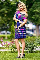 Летнее цветное платье с тонким поясом (0941-0939-0940-0942 svt), фото 3