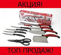 Набор ножей для кухни Contour Pro Knives!Хит цена