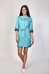 Женский стильный медицинский халат, 42-54