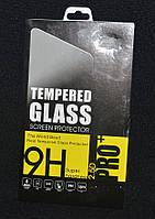 Защитное стекло Samsung J530/J5 2017 белое Full