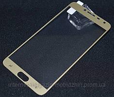 Защитное стекло Samsung J400/J4 2018 Full золото