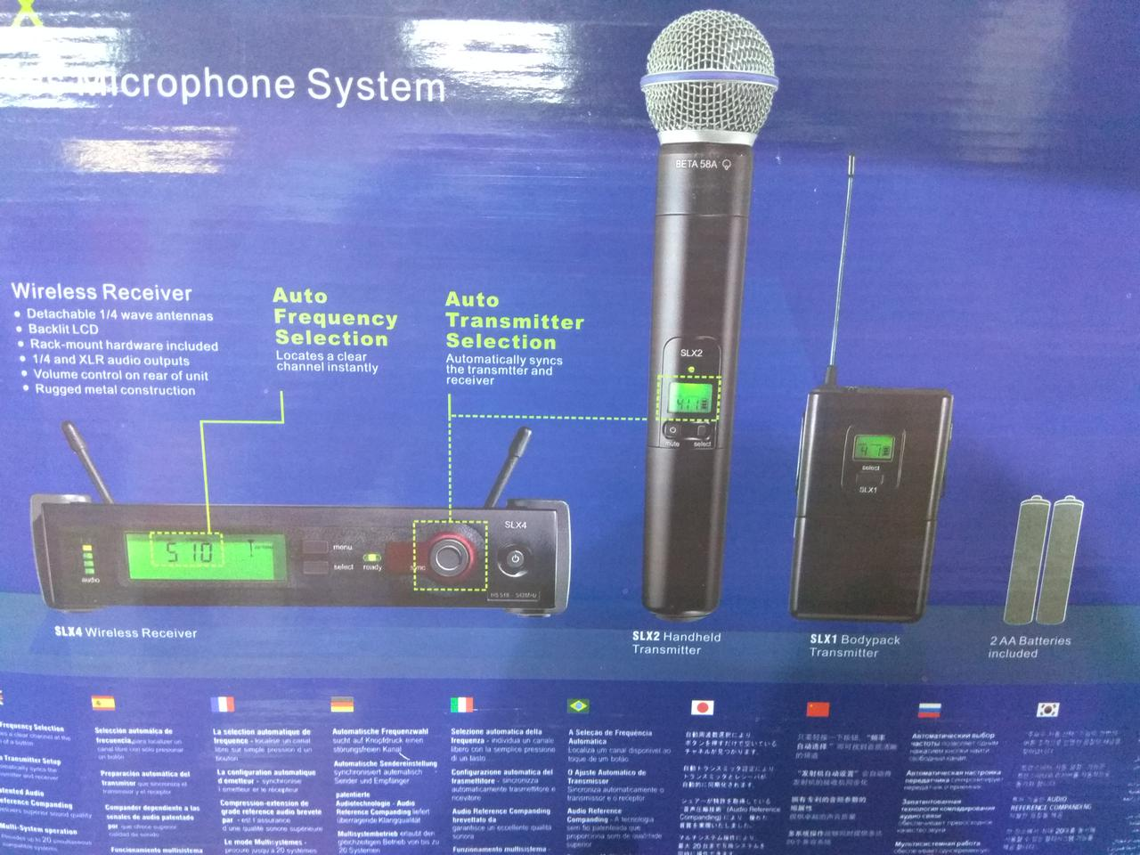 Радиосистема с радиомикрофоном SHURE PGX24EPG58 (копия хорошего качества)