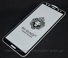 Защитное стекло Huawei Mate 10 Lite черное Full Glue 3D, на весь экран, полная проклейка