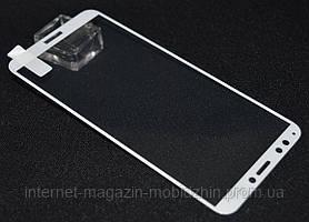 Защитное стекло Huawei Y7 2018 Full белое