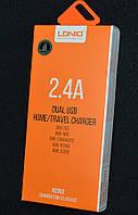 Сетевое зарядное устройство micro+USB LDNIO A2202 2.1A
