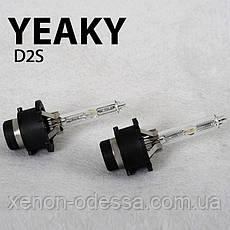 Лампа ксенон Yeaky D2S +50% 4500K (колбы APL + Philips UV), фото 2