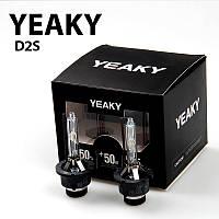 Лампа ксенон Yeaky D2S +50% 4500K (колбы APL + Philips UV)